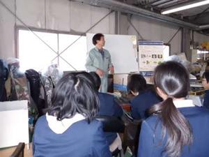 広島市立青崎小学校
